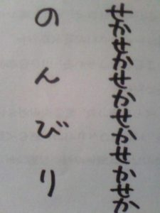 なぜ筆跡で性格がわかるの